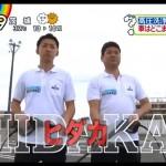 日本テレビ ZIP!「ハテナビ」で紹介されました