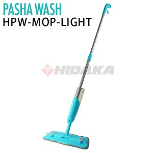 楽天用_メイン画像_hpw-mop-light