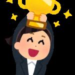 楽天市場「月間優良ショップ(2020年1月)」受賞